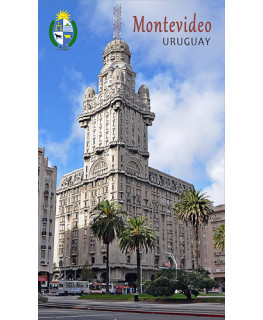 Большой гибкий магнит: Уругвай. Montevideo. Plaza Independencia. Palacio Salvo